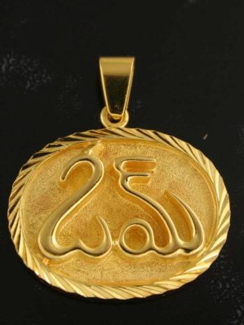 telugu aum featured image