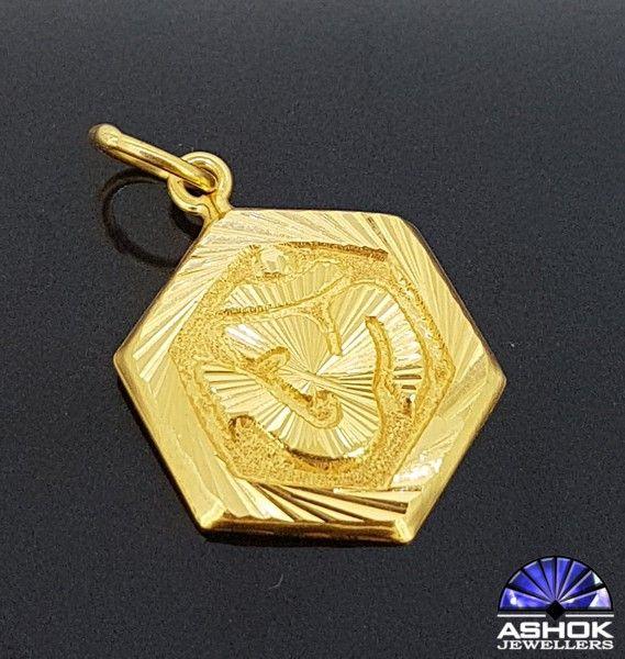 aum product image
